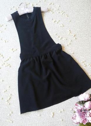 Сарафан платье bershka