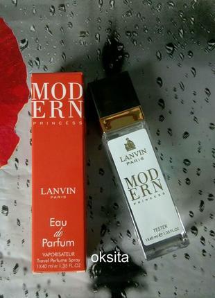 Женский мини парфюм ,дорожная версия 40 мл lanvin modern princess,летний хит!