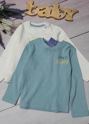 Комплект джемпер футболка длинный рукав 2 шт
