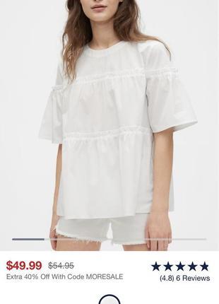 Блуза рубашка оверсайз хлопковая