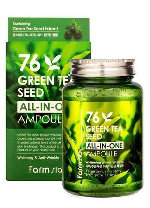 Сыворотка многофункциональная с экстрактом зеленого чая