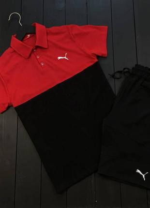 Мега летний комплект футболка поло +шорты. puma.