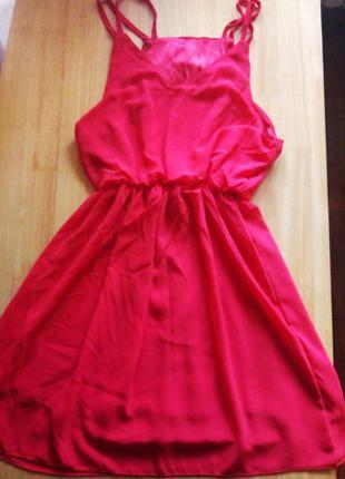 Великолепное платье