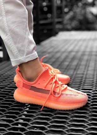 Персиковые летние легкие мужские спортивные кроссовки женские adidas yeezy boost