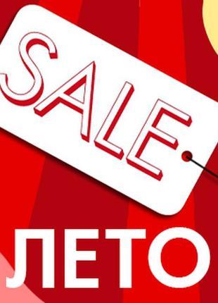 Большая летняя распродажа детской одежды