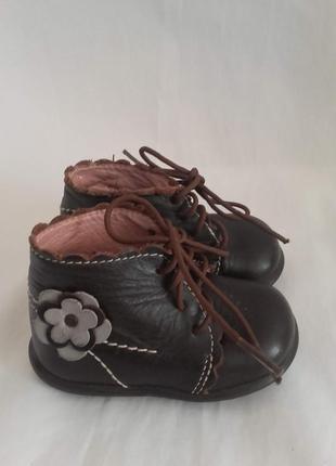 Фирменные ботиночки на осень кожа  ripaton