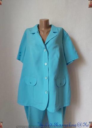 Новая мега просторная нарядная блуза/кофта в сочном голубом/бирюзовом цвете, размер 7хл