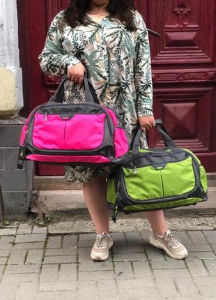 Дорожняя сумка, сумка в дорогу, дорожня сумка
