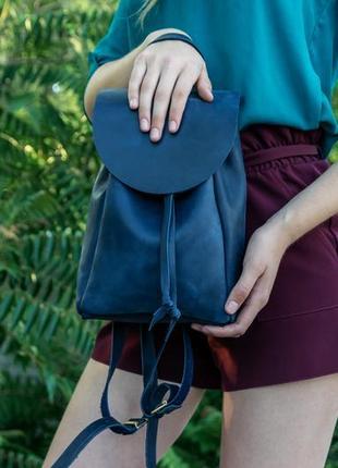 Кожаный рюкзак ручной работы, кожаный рюкзачок, женский рюкзак, винтажная кожа цвет синий