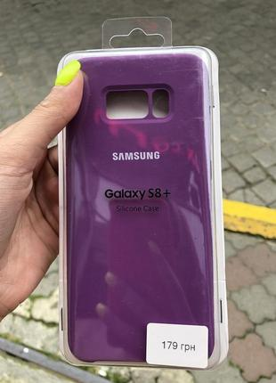 Чехол на самсунг silicone case s8 / s8 plus