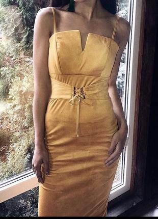 Платье сарафан горчичное жёлтое оранжевое