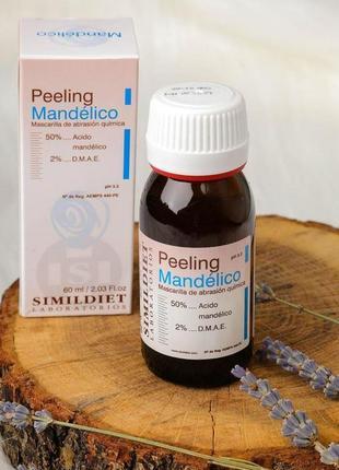 ‼️скидка 20%💚миндальный пилинг simildiet - лифтинг и осветление кожи