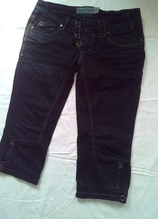 Капри джинс.