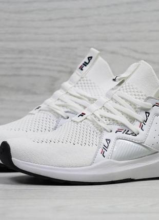 Белые кроссовки fila унисекс