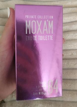 Вкусные приятные новые духи с ванилью малиной розы moxam 84 private collection новинка