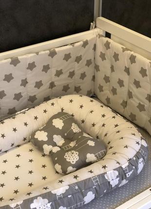 Кокон и подушка новые