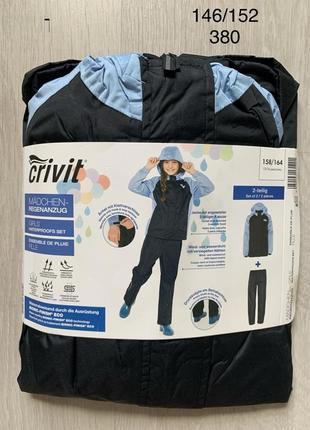 Спортивный костюм дождевик
