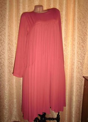 Сказочное платье!