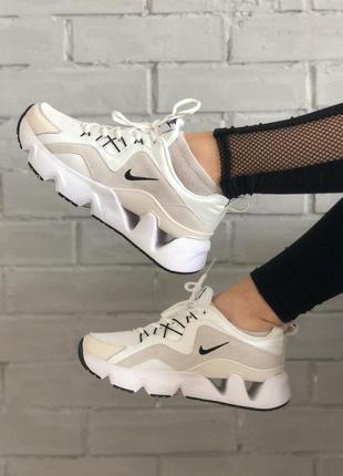 Nike кроссовки женские найк белого цвета (36-40)💜