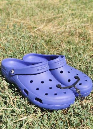 Удобные мужские сабо crocs classic