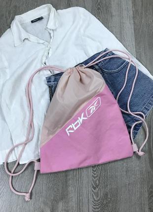 Практичный рюкзак для сменки!