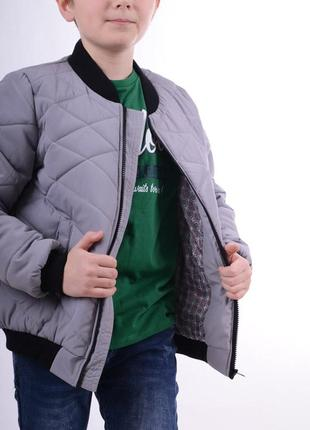 Куртка бомбер для мальчика подростка luxik, серый, светло-серый, тёмно-синий