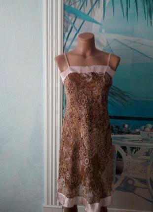 Очень красивое платье - сарафан 36 размер