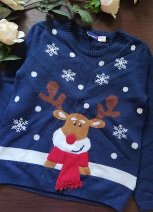 Lupilu новогодний свитер свитшот кофта