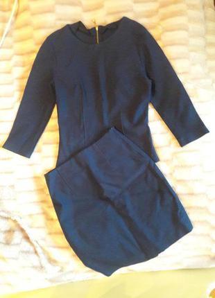 Классический костюм, юбка и котфочка