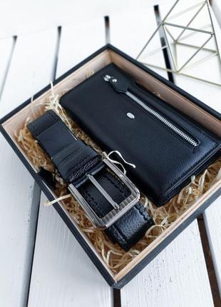 Набор подарочный ремень и портмоне для мужчины
