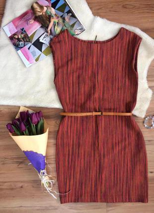 Платье теплое полосатое