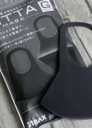 ( 3 маски ) многоразовая защитная маска pitta/питта. оригинал. pitta mask ♥