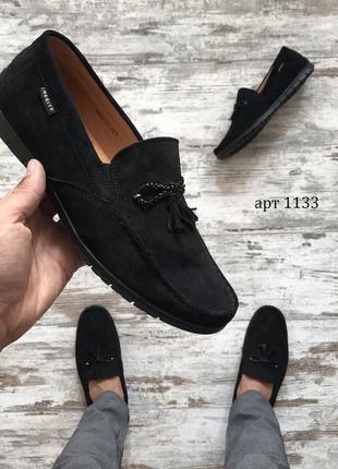 Лофери туфли замша