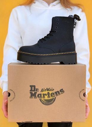 Dr. martens molly iridescent crackle platform boots