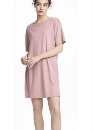 Платье футболка h&m розовое нежно пепельное ровное