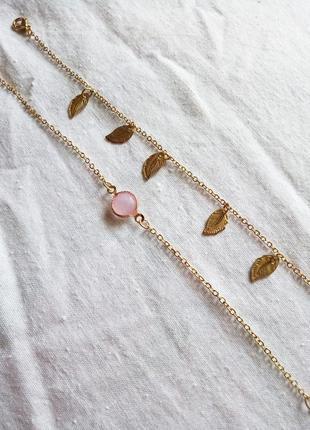 Набор из 2 золотых браслетов на руку/ногу ♥