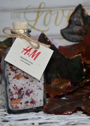 Новая фирменная арома соль для дома h&m