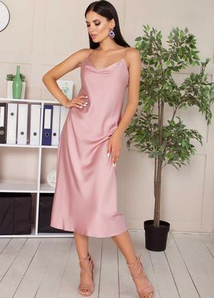 Элегантное платье-комбинация