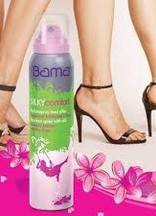 Дезодорант для ног bama германия