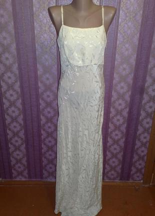 Платье вечернее (выпускной, свадьба) 1021