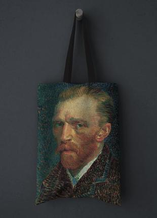 "Шопер, тканевая эко-сумка clew ""автопортрет, винсент ван гог"""