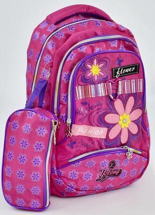 Школьный рюкзак для девочки с пеналом цветы малиновый 3393-2