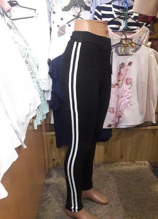 Хлопковые спортивные штаны лосины брюки