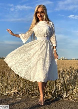 Платье белое миди свадебное
