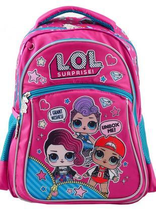 Рюкзак школьный для девочки  s-26 lol juicy