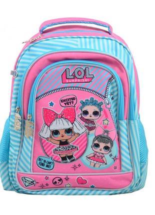 Рюкзак школьный для девочки s-22 lol sweety
