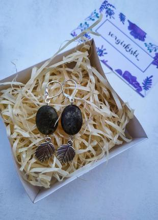 Серьги,серёжки, серьги из натурального камня