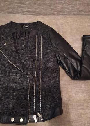 Новая фирменная куртка chicoree