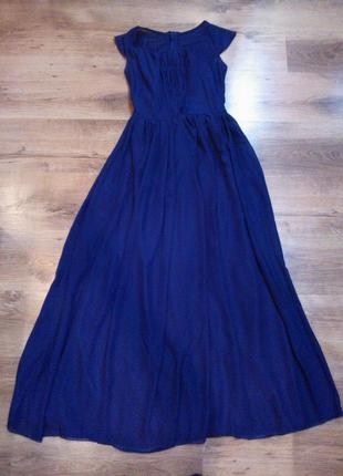 Длинное синие платье