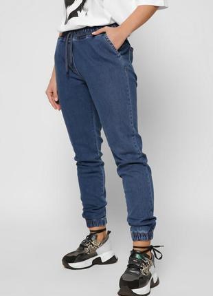 Стильные джинсы джоггеры